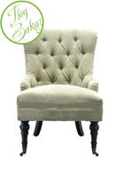 Кресло для гостиной бежевое