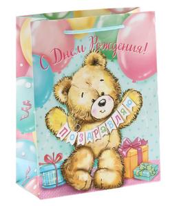 """Купить Пакет ламинат вертикальный """"Поздравляю с Днем рождения!"""""""