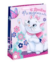 """Пакет ламинированный """"С днем рождения"""", Кошечка Мари"""