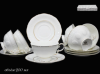 Чайный набор Izobell Gold, 2 предмета