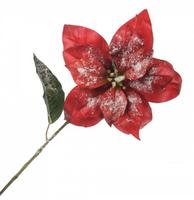 Цветок искусственный Пуансетия, красный, 70см