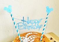 Топпер Happy Birthday 2 Blue (Голубой/белый)