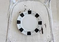 Тарелка Котята (Белый/черный), У
