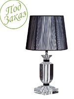Лампа настольная черная 50х26см